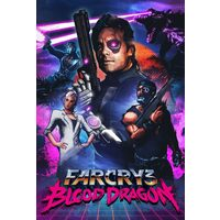 Far Cry 3: Blood Dragon, ESD