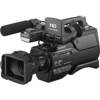 Camera video sony HXR-MC2500
