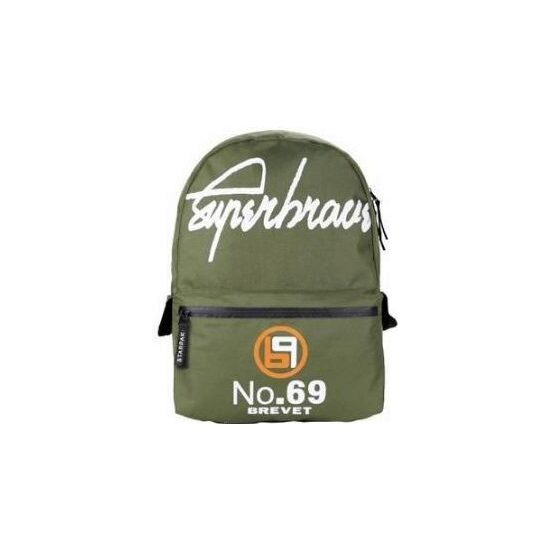 Scoala Backpack kaki (281208)